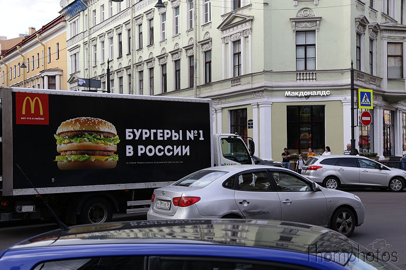 reportage photo 2018 russie saint petersbourg petrograd ville city architecture communisme capitalisme usa macdonald macdo burger